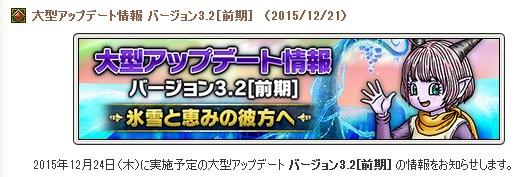 2015-12-21_22-15-22_No-00.jpg