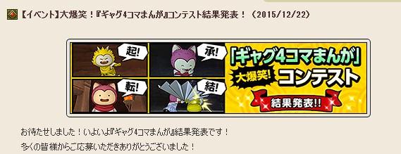 2015-12-22_17-58-40_No-00.jpg
