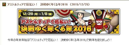2015-12-25_18-9-30_No-00.jpg