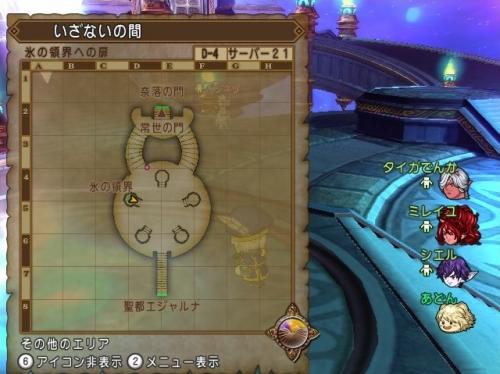 2015-12-27_10-32-5_No-00.jpg