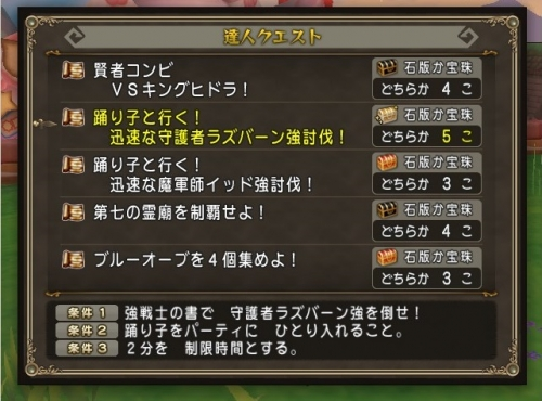 2015-12-27_8-5-7_No-00.jpg