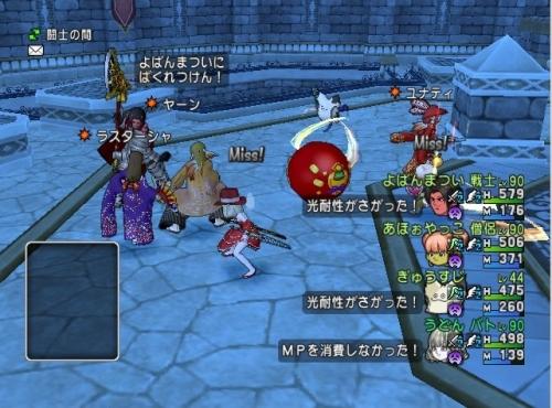 2015-12-28_19-38-59_No-00.jpg