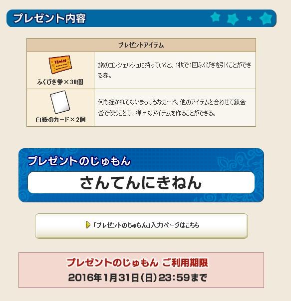 2015-12-29_20-22-5_No-00.jpg