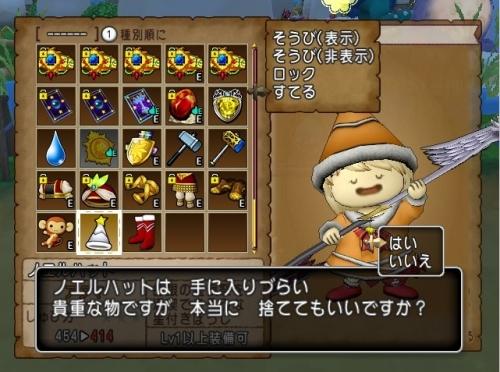 2015-12-29_22-26-5_No-00.jpg