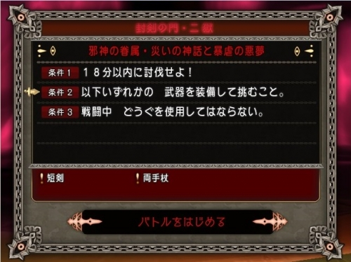 2015-12-31_19-13-40_No-00.jpg