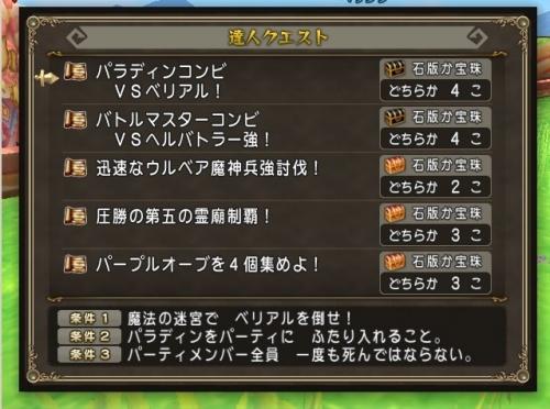 2016-1-10_7-47-33_No-00.jpg