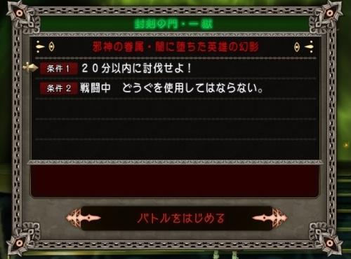 2016-1-10_8-49-49_No-00.jpg