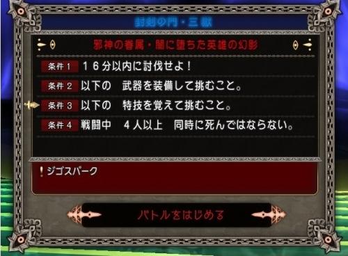 2016-1-10_8-51-50_No-00.jpg