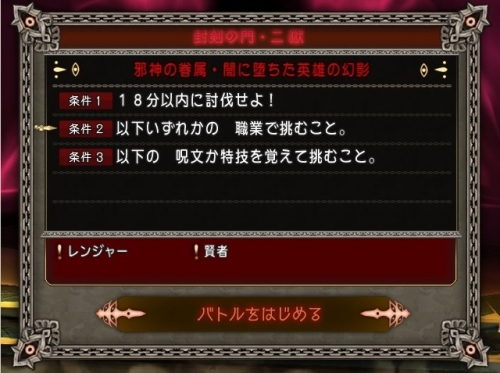 2016-1-10_8-51-5_No-00.jpg