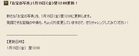 2016-1-12_21-36-14_No-00.jpg