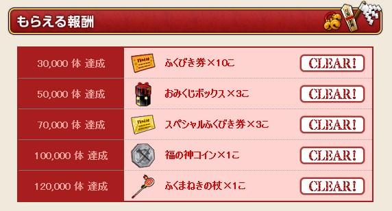 2016-1-17_0-34-57_No-00.jpg
