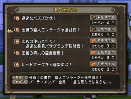 2016-1-17_6-56-57_No-00.jpg