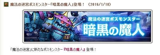 2016-1-18_18-37-5_No-00.jpg