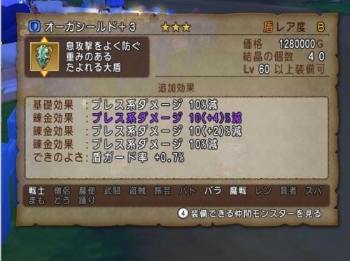 2016-1-19_20-15-47_No-00.jpg