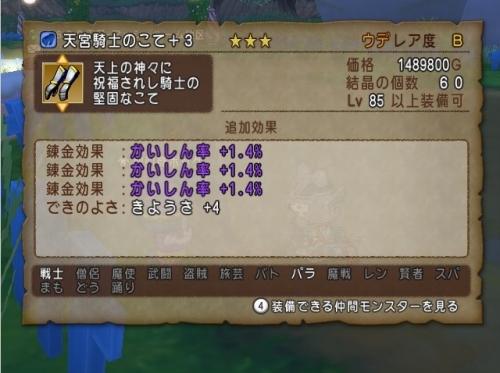 2016-1-19_20-9-33_No-00.jpg
