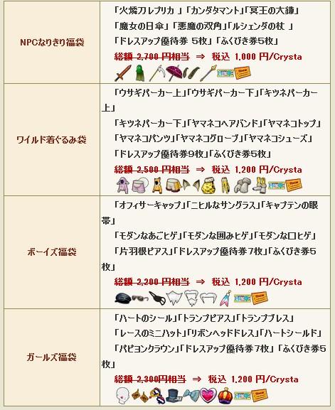 2016-1-1_18-43-30_No-00.jpg