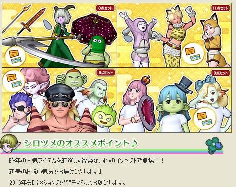2016-1-1_18-43-52_No-00.jpg
