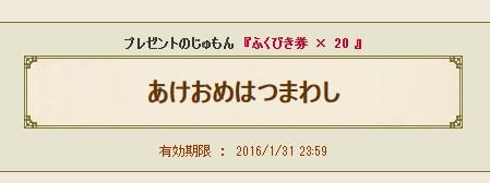 2016-1-1_19-0-59_No-00.jpg