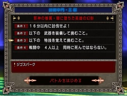 2016-1-20_16-11-9_No-00.jpg