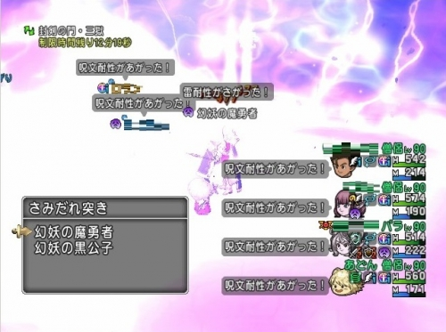 2016-1-20_18-30-38_No-00.jpg