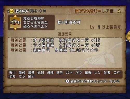 2016-1-20_23-59-49_No-00.jpg