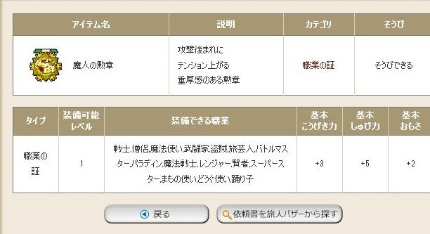 2016-1-22_7-25-37_No-00.jpg