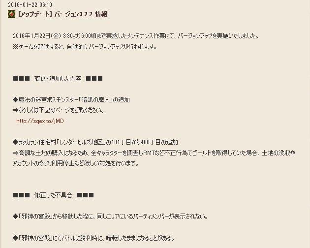 2016-1-22_7-26-1_No-00.jpg