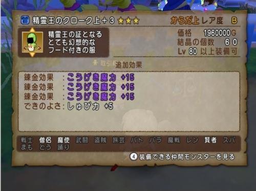 2016-1-24_19-16-38_No-00.jpg