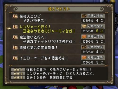 2016-1-24_8-26-39_No-00.jpg