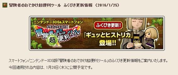 2016-1-25_18-3-8_No-00.jpg