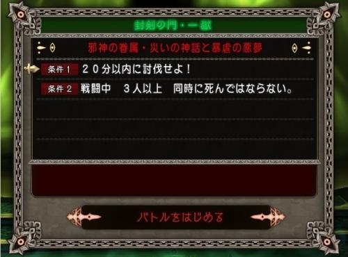 2016-1-25_6-34-18_No-00.jpg