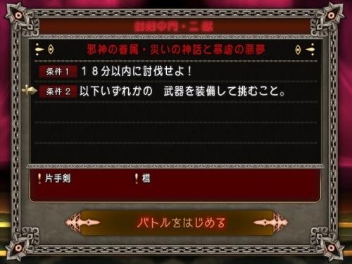 2016-1-25_6-34-54_No-00.jpg