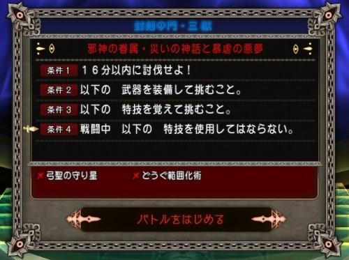 2016-1-25_6-35-34_No-00.jpg
