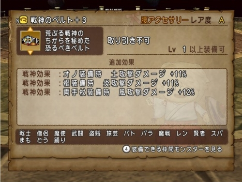 2016-1-25_7-24-53_No-00.jpg