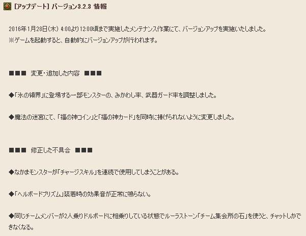 2016-1-28_22-0-39_No-00.jpg