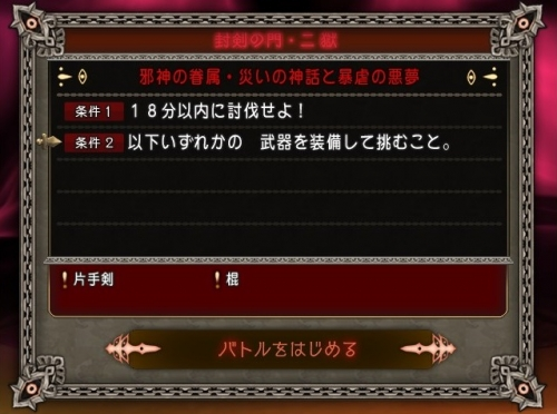 2016-1-30_12-46-32_No-00.jpg