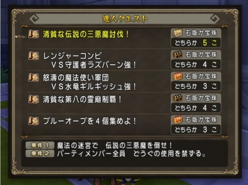 2016-1-31_8-33-35_No-00.jpg