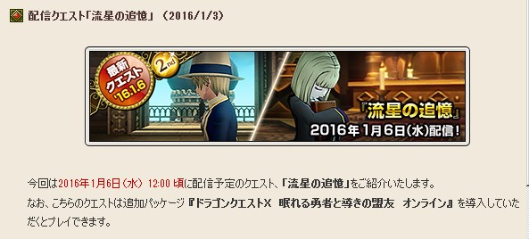 2016-1-3_16-20-30_No-00.jpg