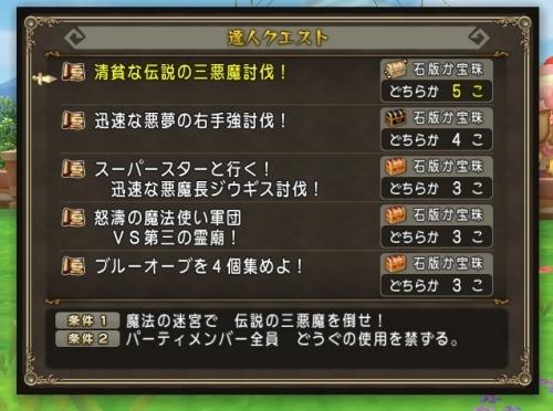 2016-1-3_7-54-35_No-00.jpg