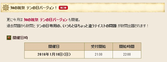 2016-1-4_17-54-0_No-00.jpg