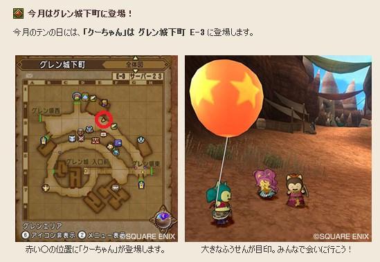 2016-1-4_17-54-37_No-00.jpg