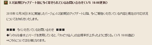 2016-1-5_19-47-31_No-00.jpg