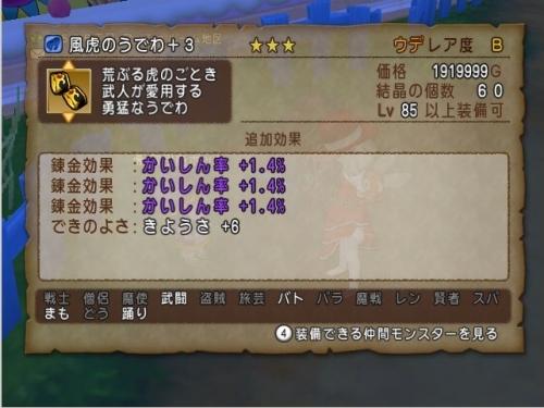 2016-1-5_21-25-8_No-00.jpg
