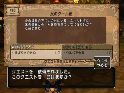 2016-1-5_22-29-10_No-00.jpg