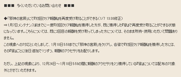 2016-1-7_21-25-36_No-00.jpg