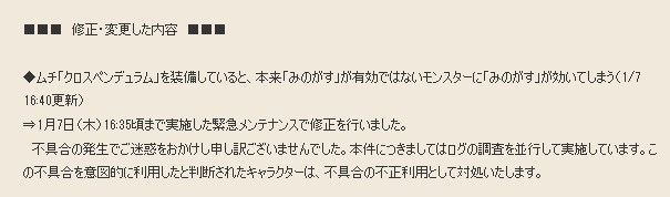 2016-1-7_21-25-50_No-00.jpg