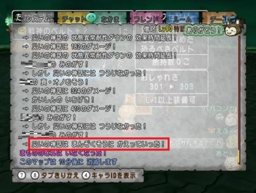 2016-1-7_8-1-52_No-00.jpg