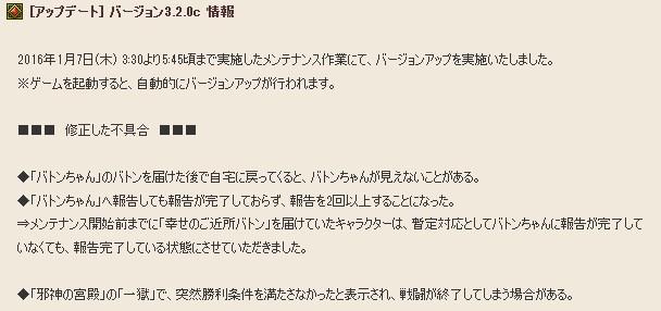 2016-1-7_8-8-10_No-00.jpg