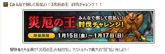 2016-1-8_18-24-46_No-00.jpg