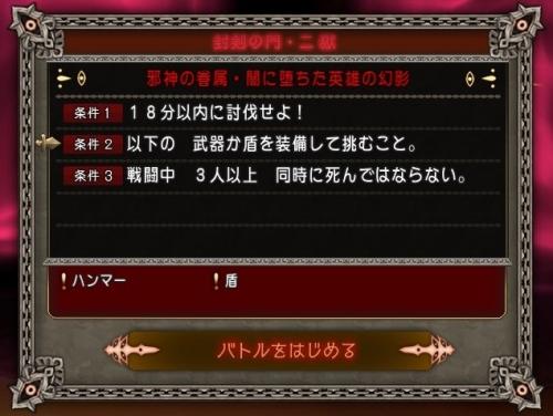 2016-2-10_19-49-4_No-00.jpg